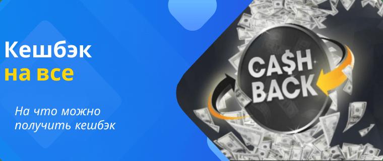 кредитный карта без отказа совкомбанк