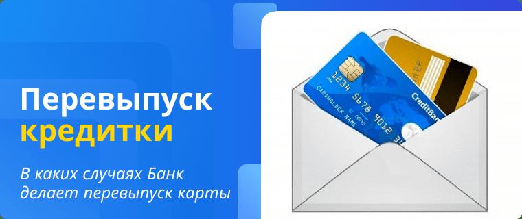 Кредитные карты Visa – получайте выгоду от банковского продукта