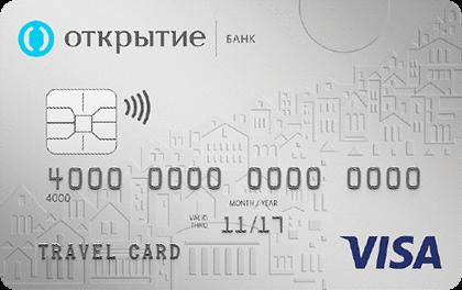 Travel банка Открытие