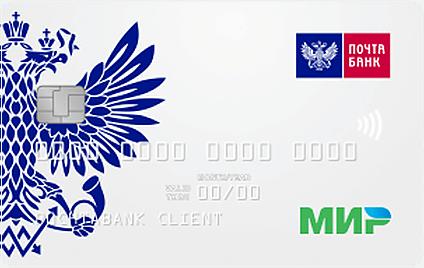 Почта Банк Мир