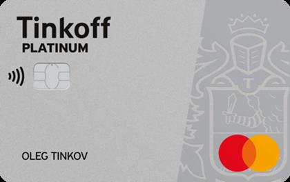 Карта рассрочки Тинькофф Платинум