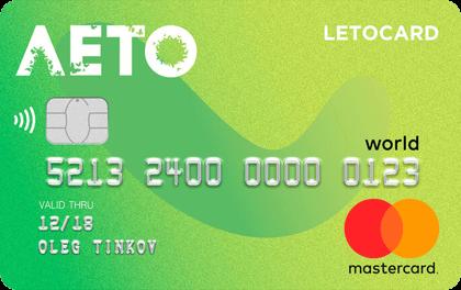 Кредитная карта Лето Тинькофф