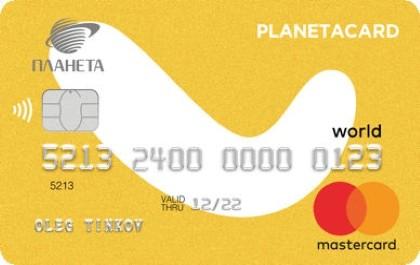 Кредитная карта Тинькофф Планета