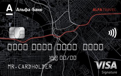 Дебетовая карта Альфа-Банк Alfa Travel