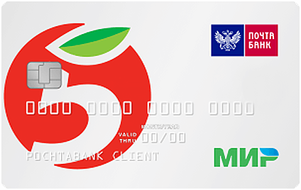 Почта Банк Пятерочка